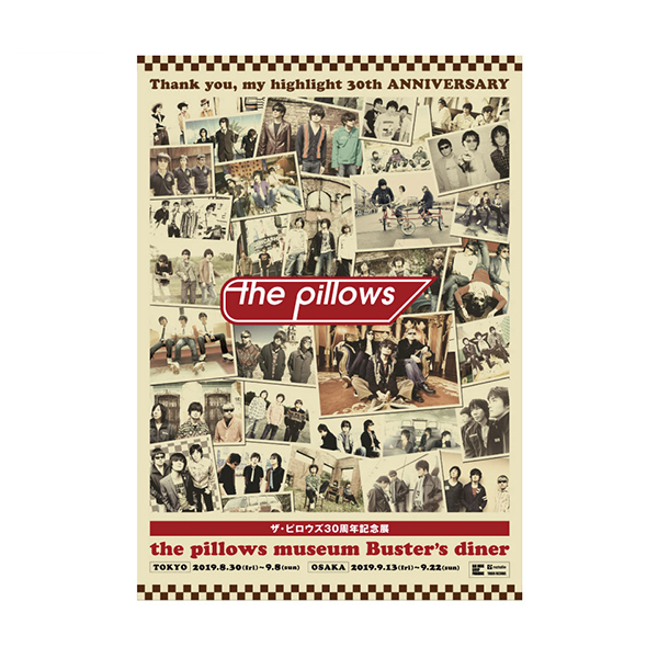 the pillows B2ポスター