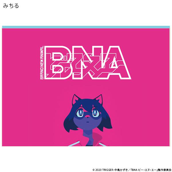 BNA ビー・エヌ・エー キャンバスポーチ