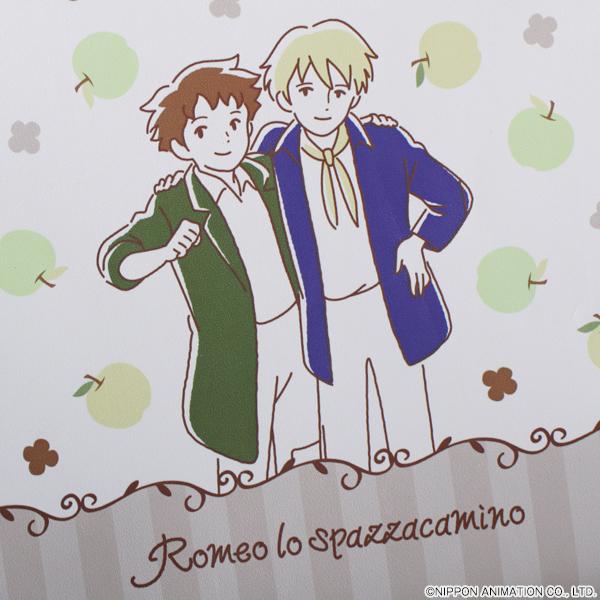ロミオの青い空 ポーチ