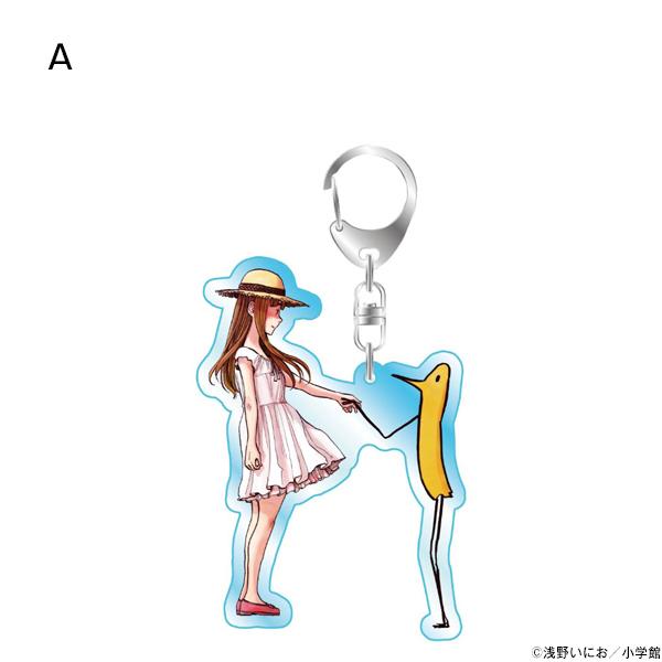 浅野いにおの世界展〜Ctrl+T2〜 おやすみプンプン アクリルキーホルダー