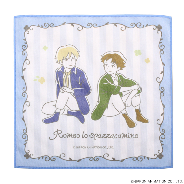 ロミオの青い空 ハンドタオル