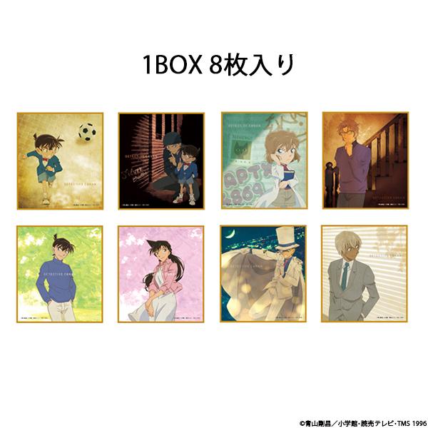 名探偵コナン ナイトアンドデイ ミニ色紙(1BOX)