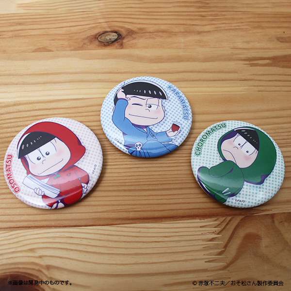 おそ松さん コレクション缶バッジ