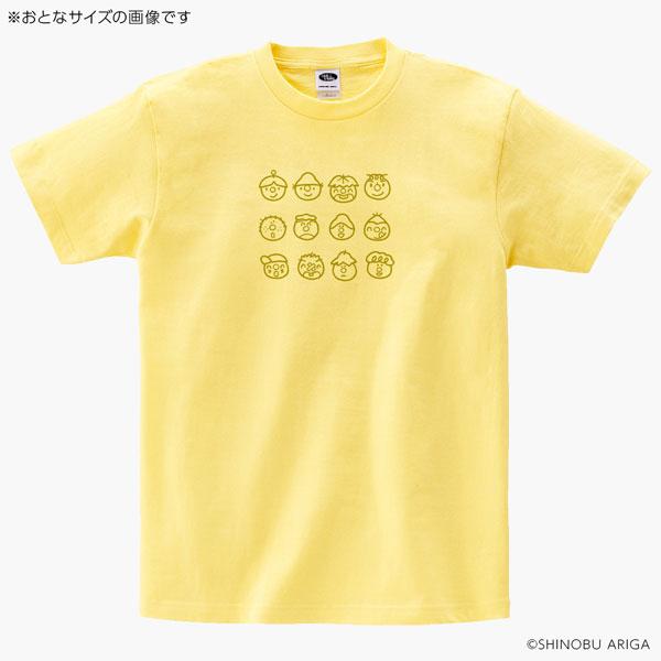 こんなこいるかな 全員集合Tシャツ (キッズサイズ)