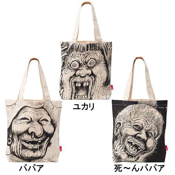 まん○画太郎 ババアトートバッグ(布)