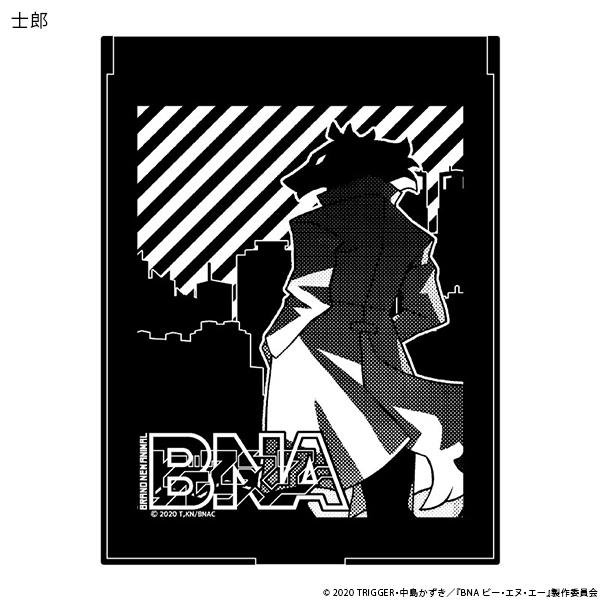 BNA ビー・エヌ・エー ミラー