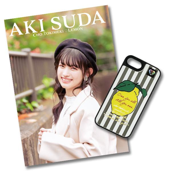 超ときめき▽宣伝部 菅田愛貴オリジナルフォトブック&iPhoneケースセット