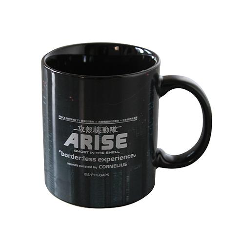 """攻殻機動隊ARISE""""border:less experience"""" NEW PORTCITY MUG"""