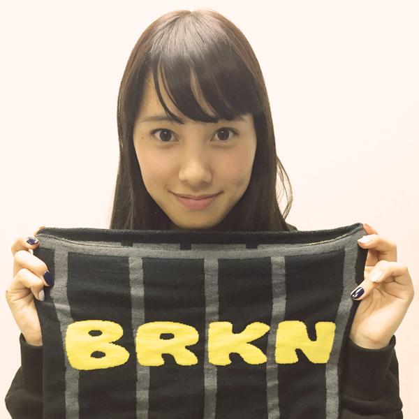 バリキュン!! BRKN ハラマキ