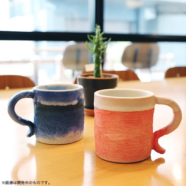 植田真梨恵 「はなしはそれからだ」マグカップ