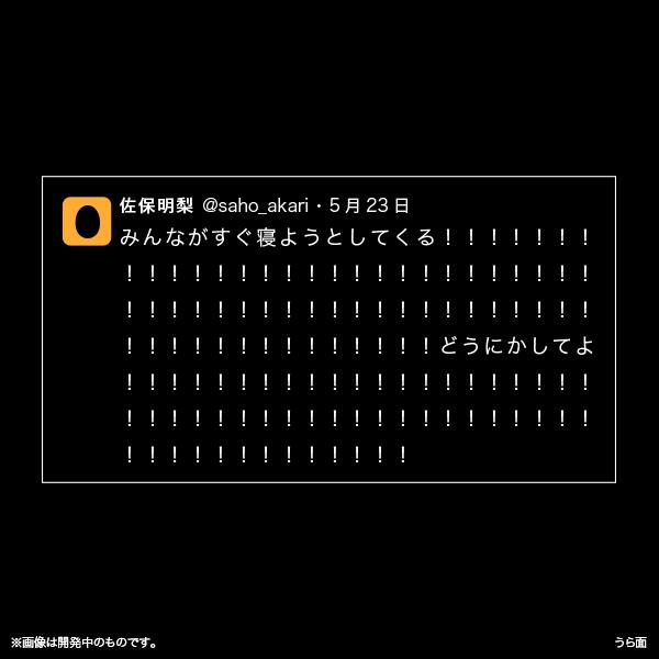 佐保明梨×宇川直宏 100EXCLAMATIONS!Tシャツ NO.032(限定1着)