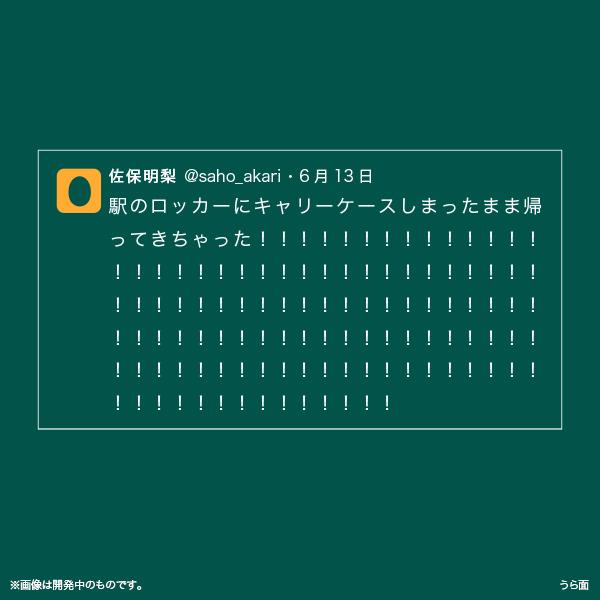 佐保明梨×宇川直宏 100EXCLAMATIONS!Tシャツ NO.037(限定1着)