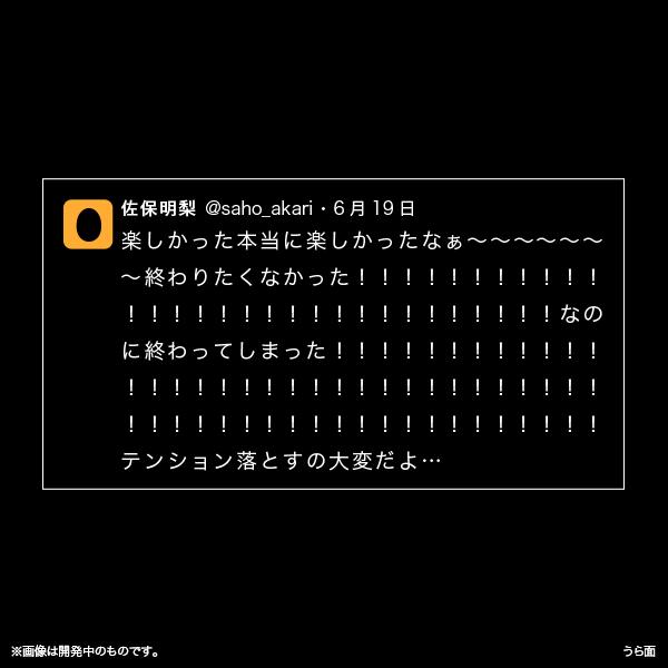 佐保明梨×宇川直宏 100EXCLAMATIONS!Tシャツ NO.062(限定1着)