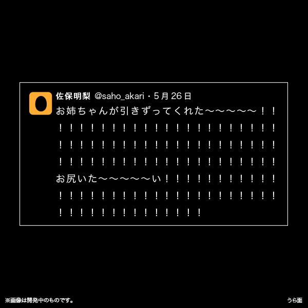 佐保明梨×宇川直宏 100EXCLAMATIONS!Tシャツ NO.082(限定1着)