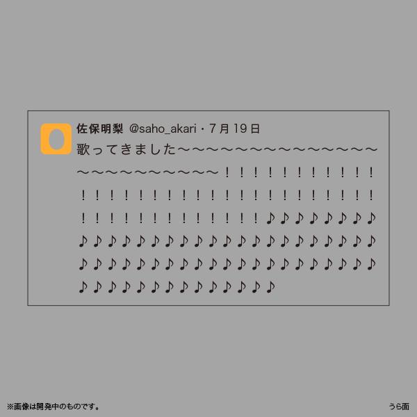 佐保明梨×宇川直宏 100EXCLAMATIONS!Tシャツ NO.094(限定1着)