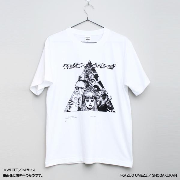 わたしは真悟 Tシャツ 三角ver.
