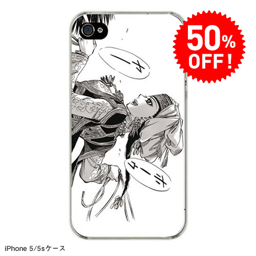 乙嫁iPhoneケース E 羊を追うアミル(マットタイプ)