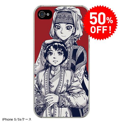 【50%OFFセール】乙嫁iPhoneケース F カルルクとアミル夫妻(マットタイプ)