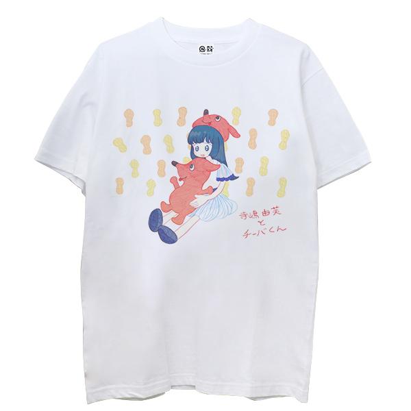 アイドル×クリエイターTシャツ 寺嶋由芙×チーバくん×松尾モノ