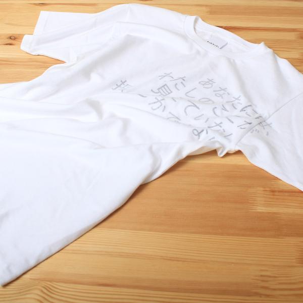 チェルフィッチュ Tシャツ