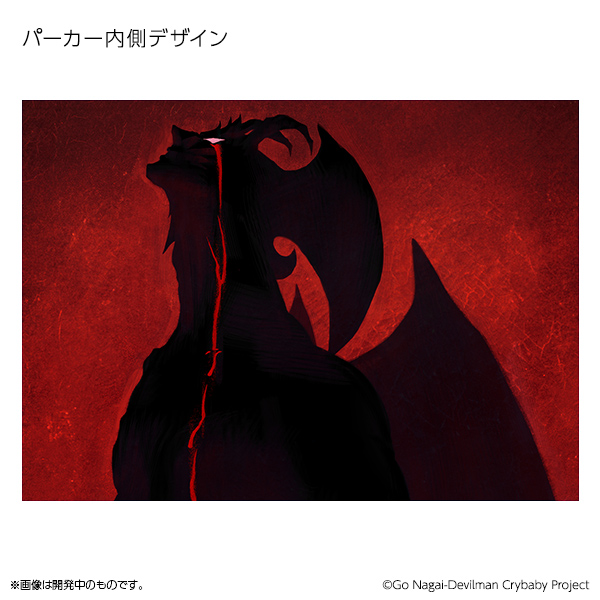 DEVILMAN crybaby ジップアップパーカー