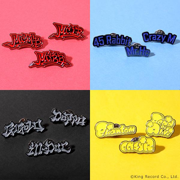 ヒプノシスマイク-Division Rap Battle- コレクションピンバッジ