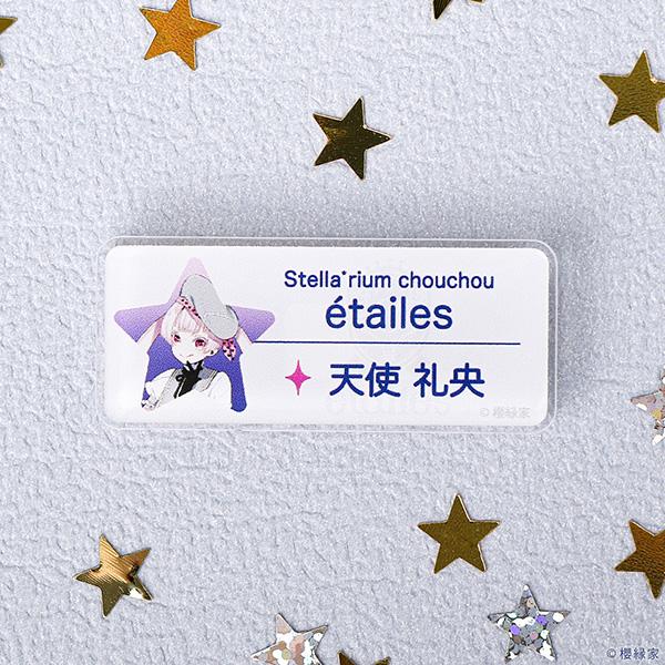 アイショタ idol show time エトエルコレクション名札風バッジ