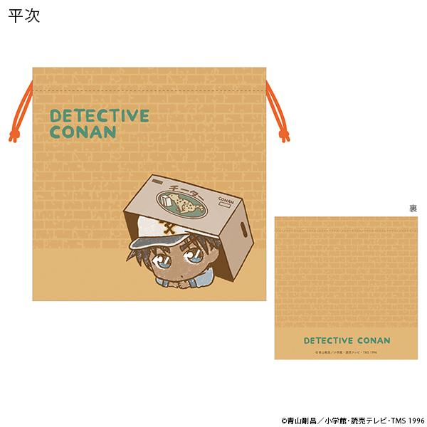 名探偵コナン ついせきちゅう シーズン3 巾着袋