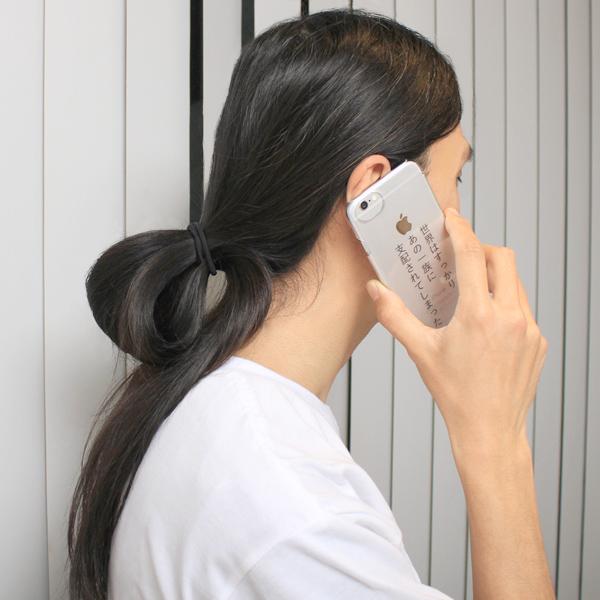 チェルフィッチュ iPhoneケース