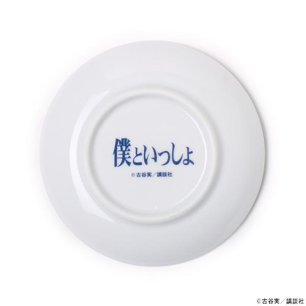 僕といっしょ 食べて寝る豆皿セット