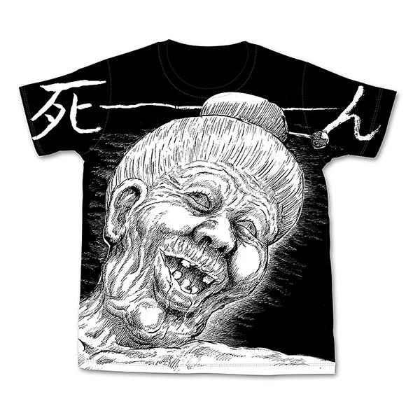 """漫F画太郎「罪と罰」 ババア""""死〜ん"""" Tシャツ"""