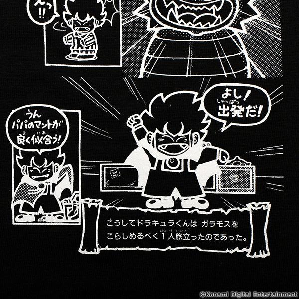 VIDEO GAME TOKYO 悪魔城すぺしゃるぼくドラキュラくん Tシャツ A