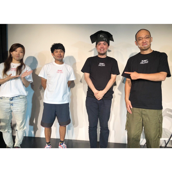 小川のせせらぎTV  WE WANT ARCHIVE Tシャツ