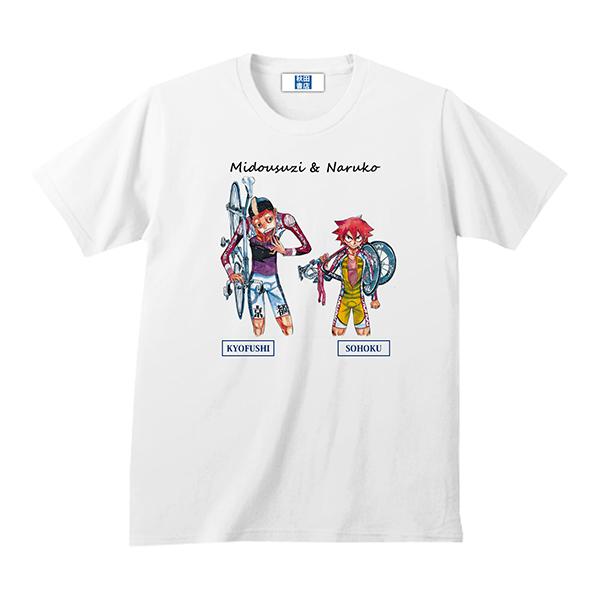 「弱虫ペダル」メモリアルカラーTシャツ 御堂筋翔 鳴子章吉