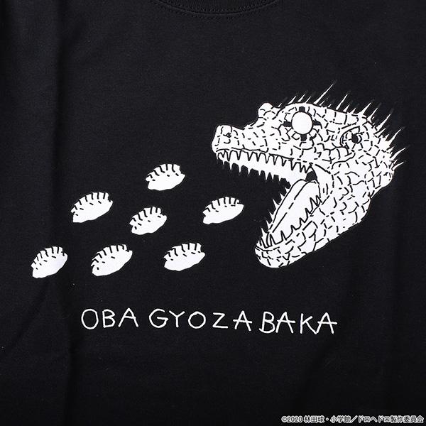 ドロヘドロ カイマンTシャツ