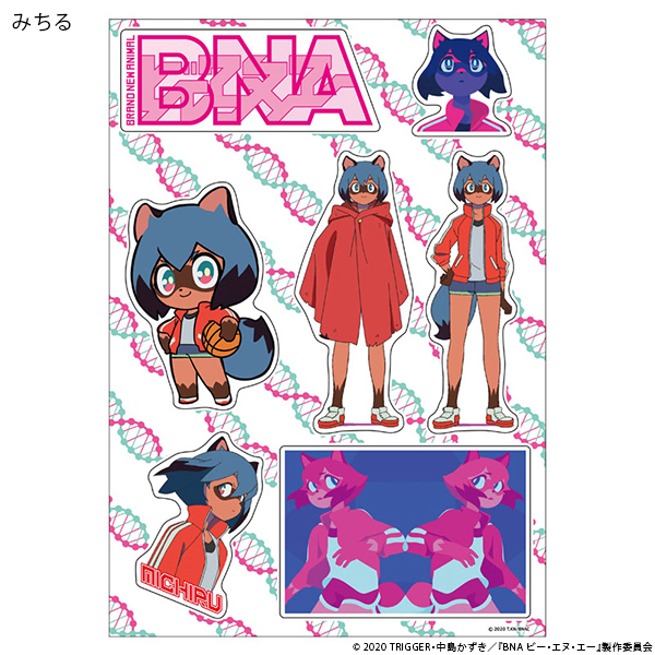 BNA ビー・エヌ・エー ステッカー