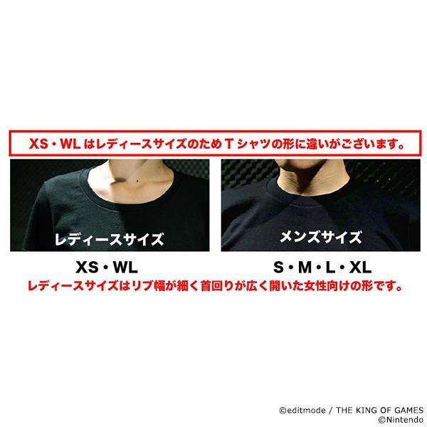 THE KING OF GAMES 8bit展開図Tシャツ