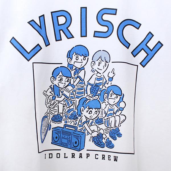 アイドル×クリエイターTシャツ lyrical school×ナカG&mza