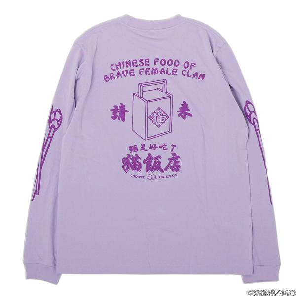 らんま1/2 猫飯店ロングスリーブTシャツ