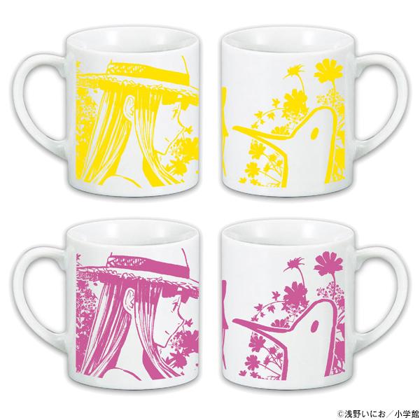 浅野いにおの世界展〜Ctrl+T2〜 おやすみプンプンコレクション ミニマグカップ