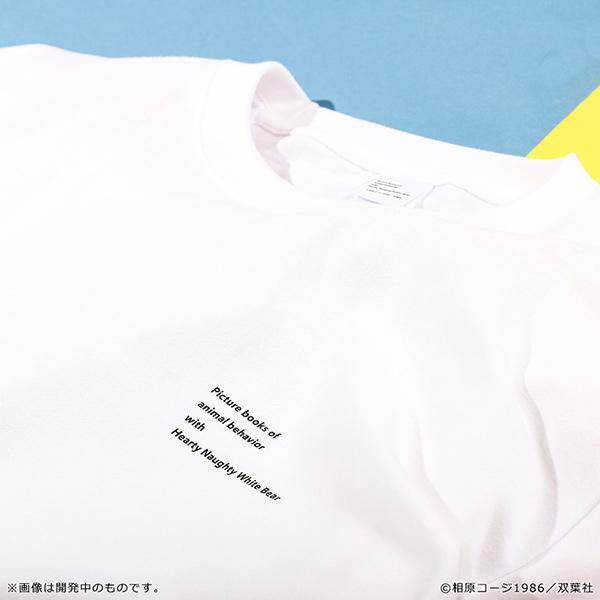 かってにシロクマ バックプリントTシャツ