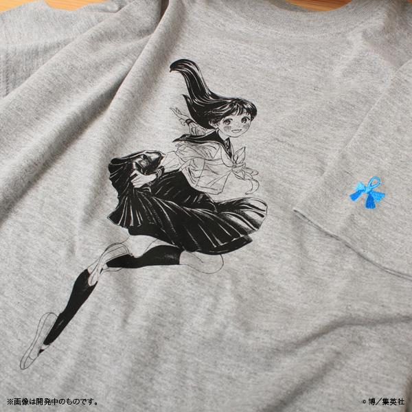 明日ちゃんのセーラー服 Tシャツ