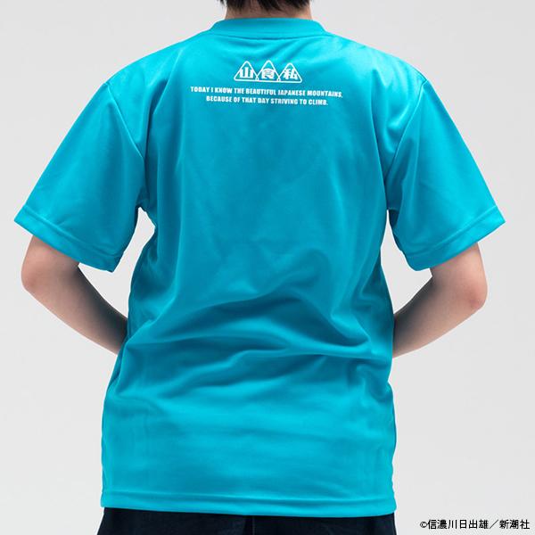 山と食欲と私 Tシャツ YSW