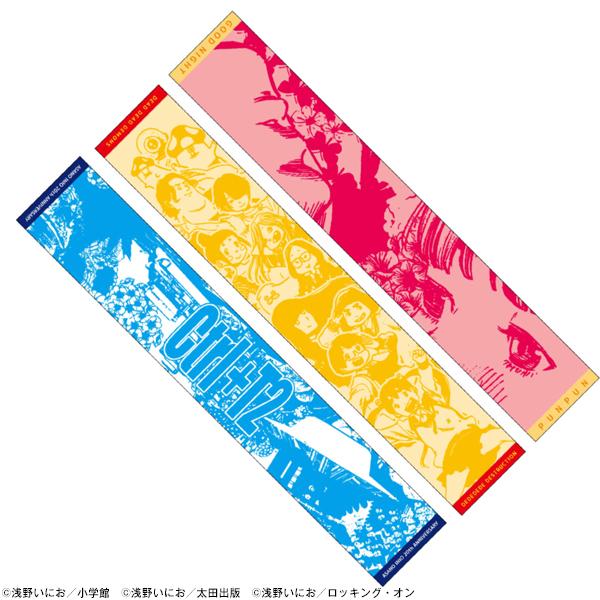 浅野いにおの世界展〜Ctrl+T2〜 ジャガード織りマフラータオル