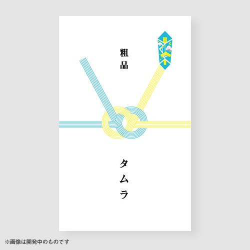 ピンポン タムラの粗品タオル(3枚セット)
