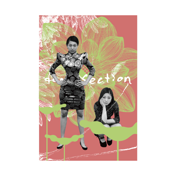 日本エレキテル連合 ポストカード(3枚セット)