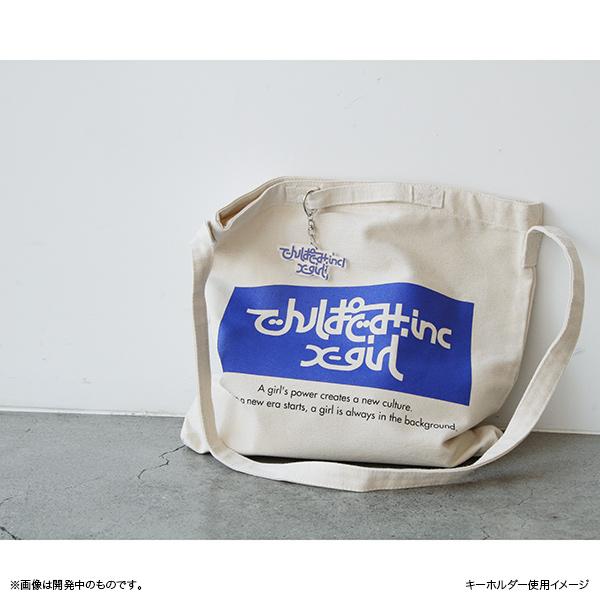 でんぱ組.inc×X-girl ロゴキーホルダー