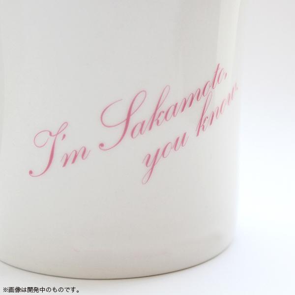 坂本ですが? マグカップ