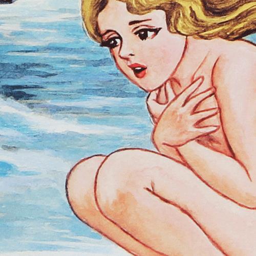 諸星大二郎ポスター「少女としゃれこうべ」