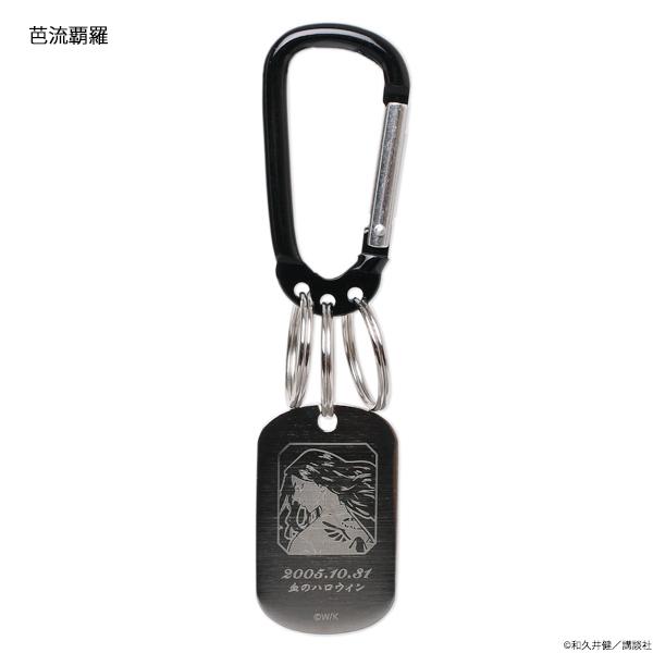 東京卍リベンジャーズ チームドッグタグチャーム